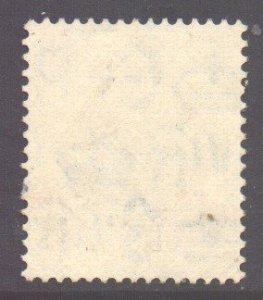 East Africa Forces Scott 8 - SG S8, 1943 EAF 1/- used