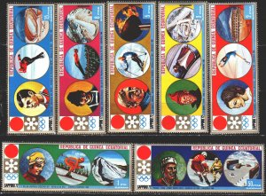 Equatorial Guinea. 1972. 27-33. Firsov, hockey, Sapporo, winter olympic games...