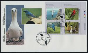 Canada 1634a TR Plate Block on FDC - Birds