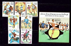 Laos 677-84 MNH 1986 World Cup Soccer