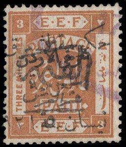 Jordan Scott 84 Variety Gibbons 84a Used Stamp