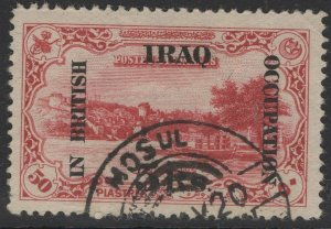 IRAQ SG13a 1918 5r on 50pi ROSE SURCH 27mm WIDE USED