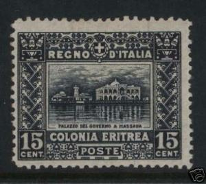 Eritrea #47 Mint