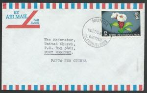 SOLOMON IS 1974 12c rate commercial cover to PNG, MUNDA cds................12781