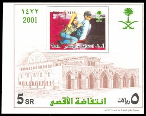 Saudi Arabia 2001 Scott #1315A IMPERF SHEET Mint Never Hinged