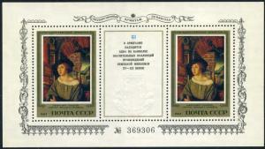Russia 5204,MNH.Michel 5334 Bl.168. Hermitage,1983.Ambrosius Holbein.