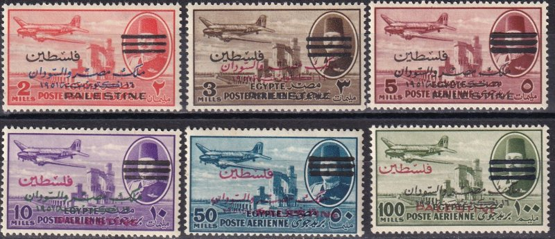 Egypt #NC25-30  F-VF Unused CV $122.00  (Z2960)