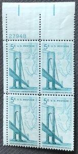 US #1255 MNH Plate Block of 4 UL Verrazano-Narrows Bridge SCV $1.00 L23