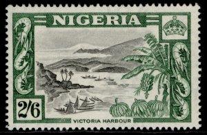 NIGERIA QEII SG77, 2s 6d black & green, M MINT. Cat £19.