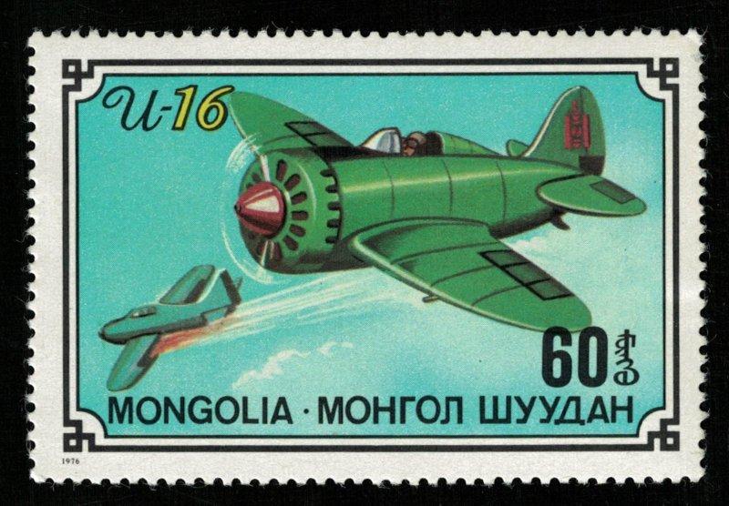Aviation, Mongolia,  (RT-1137)