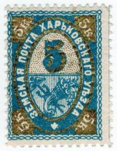 (I.B-CK) Russia Zemstvo Postal : Kharkof 5kp