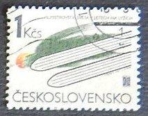 Sport, Olympian Games, Czechoslovakia, №1127-Т