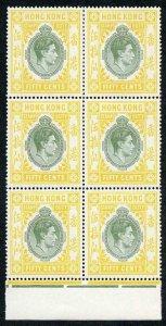 HONG KONG KGVI 1939-47 Stamp Duty 50c green and yellow U/M Marginal BLOCK of SIX