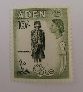 1954  Aden  SC #60 TRIBESMAN  QEII  MH stamp