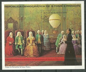 1979 Sao Tome & Principe 560A  Indoors Hot Air Balloon Demonstration S/S MNH