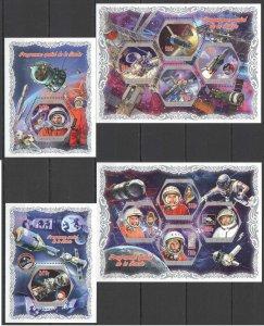 PL12+18 2018 IVORY COAST SPACE EXPLORATION GAGARIN !!! 2KB+2BL MNH