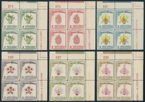 Colombia 546-551 blocks/4,MNH.Michel 500-505. Orchids 1947.