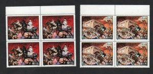 1979 - Libya - Evacuation of American and British Forces- Horses - Block of 4