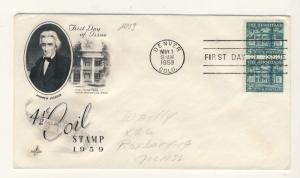 US - 1959 - Scott 1059 FDC - The Hermitage, nr. Nashville, TN - Coil Pair