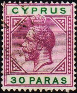 Cyprus. 1912 30pa S.G.76 Fine Used