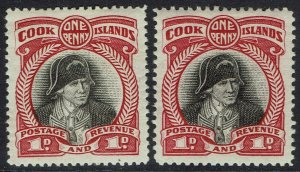 COOK ISLANDS 1932 CAPTAIN COOK 1D BOTH PERF 13 AND 14 NO WMK