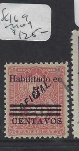 PARAGUAY  (P0203B)   SC 169   MOG