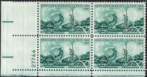 1244 Mint,OG,NH... Plate Block of 4... SCV $1.00