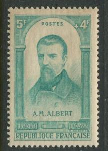 France - Scott B227 - Semi Postal Issue -1948 - MLH - Single 5fr +4fr Stamp