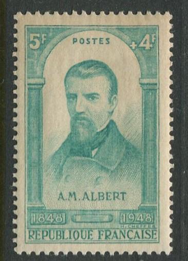 France - Scott B227 - Semi Postal Issue -1948 - MLH - Single 5fr +4fr Stamp