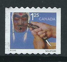 Canada  SG 1897 Very Fine  Used