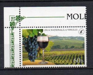 MOLDOVA - 2006 - OENOLOGY - WINE - NATIONAL DAY OF THE VINEYARDS -