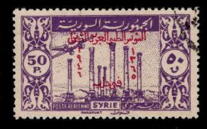Syria Scott C137 Used stamp from 1946 overprinted  Airmail set