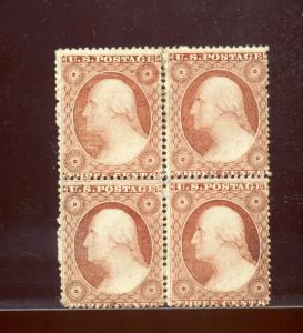 Scott #25 Washington Mint Block of 4 Stamps w/PSE & Weiss Certs (Stock #25-pse)