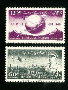 Syria Stamps # C154-5 VF OG LH Scott Value $26.50