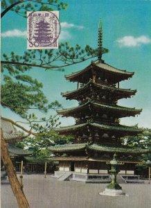 MXC79) Five Storied Pagoda of Horyuji Temple, Nara, maximum card