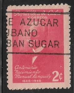 Cuba #435 used