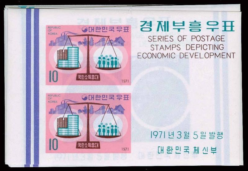 KOREA 738a-46a  Mint (ID # 65770)
