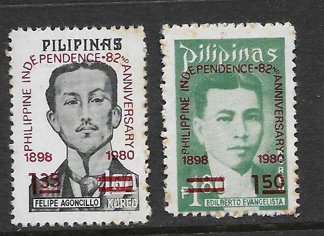 PHILIPPINES, 1469-1470, MNH, INDEPENDENCE