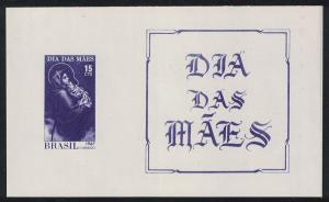 Brazil 'Madonna and Child' Mothers' Day MS SG#MS1175 MI#Block 20 SC#1048a
