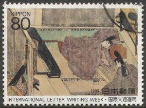 JAPAN 1989 Sc 1994, Used 80y Letter Writing Week Painting VF, Sakura C1263