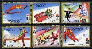 Ajman MNH 762-7 Sapporo Winter Olympics 1972