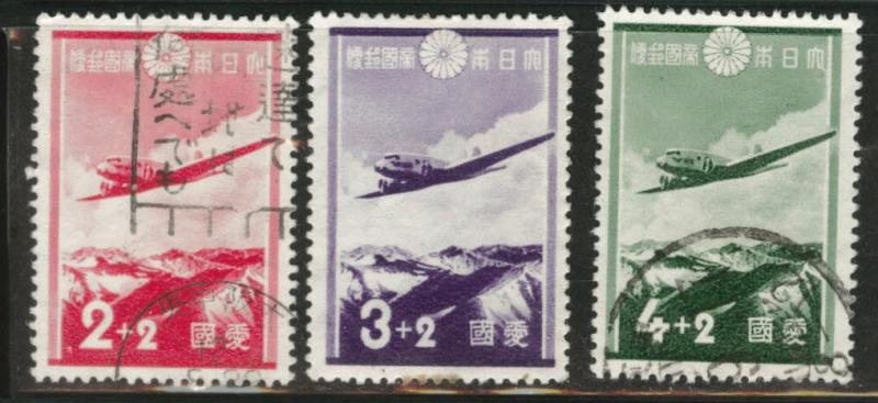 JAPAN  Scott B1-3 mixed mint and used stamp set 1937 CV$3.50