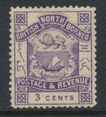 North Borneo  SG 39  MH   please see scans & details
