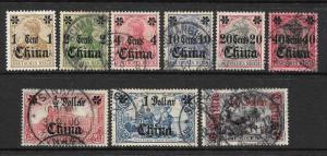 GERMAN  PO CHINA  1905  OVPT SET TO $1 1/2    FU   Sc 37/45