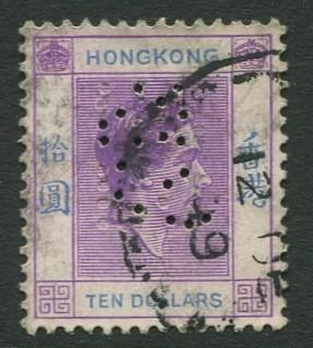 Hong Kong -Scott 166A - KGVI Definitive -1938 - FU - Single $10.00c Stamp