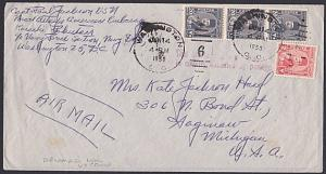 EGYPT USA 1950 Diplomatic mail cover cancelled WASHINGTON on arrival.......53784
