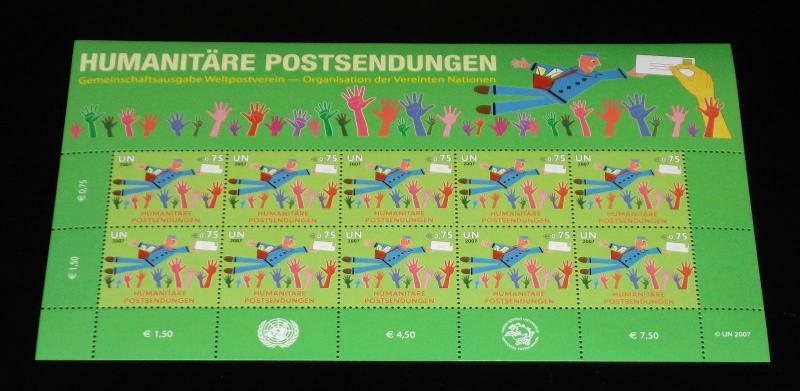 U.N.VIENNA #403,  2007 HUMANITARIAN MAIL ISSUE, PANE OF 10,MNH NICE! LQQK!