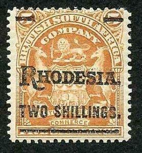 Rhodesia SG118 2/- on 5/- orange M/M (hinge remainder) Cat 20 pounds