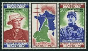 Cameroun C159-C160a,MNH.Mi 637-638. Free French,30,1971.Charles de Gaulle,Map.