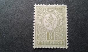 Bulgaria #31 mint hinged